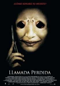 Cartel de la película - Llamada Perdida